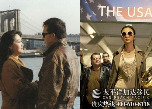 反映国人移民潮的影视作品《北京人在纽约》《北京遇上西雅图》