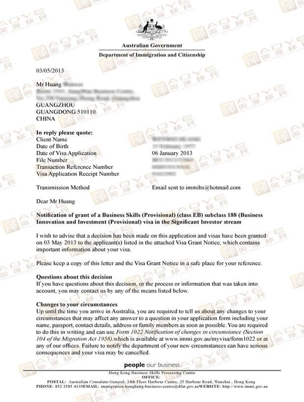 奥烨移民:全球首个澳洲500万重大投资者移民签证H先生准签信
