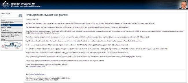 澳洲移民局:全球首个澳洲500万重大投资者移民签证获批!