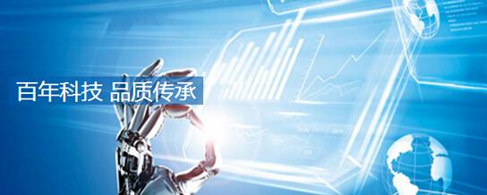 三菱重工海尔荣获全国质量和服务优秀企业称号