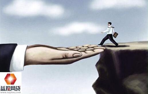 益投网贷:社会征信体系亟待建立完善