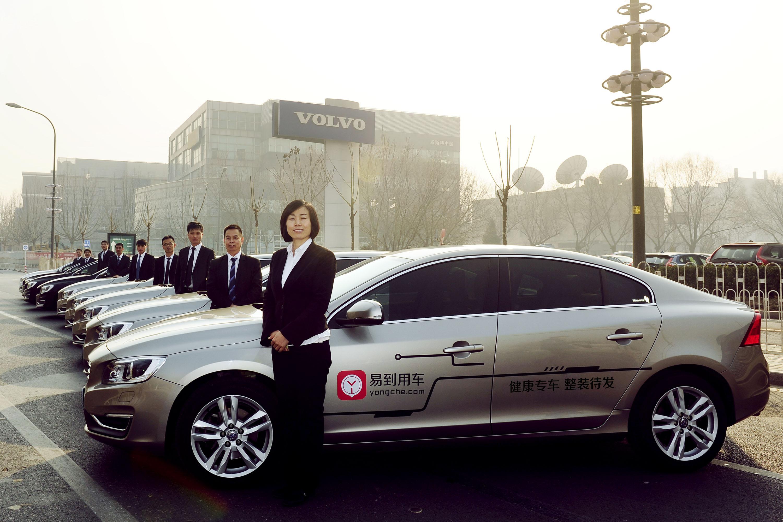 随着沃尔沃s60l专区的上线,沃尔沃汽车与易到用车在社交平高清图片