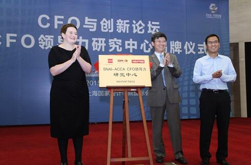 容女士(左)、上海国家会计学院院长李扣庆教授(中)、《新理财