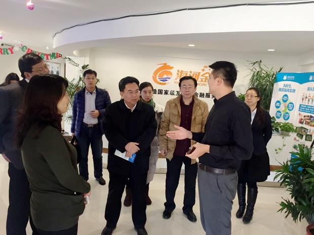 河南省科学技术厅领导考察海河金融标题