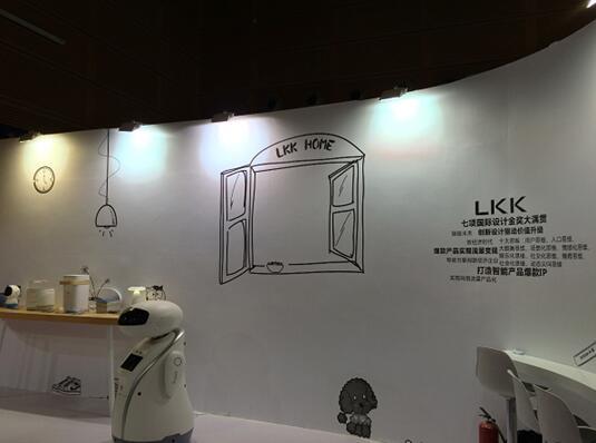 第一经济 新闻        洛可可创新设计集团的展位在5号文化创客馆图片