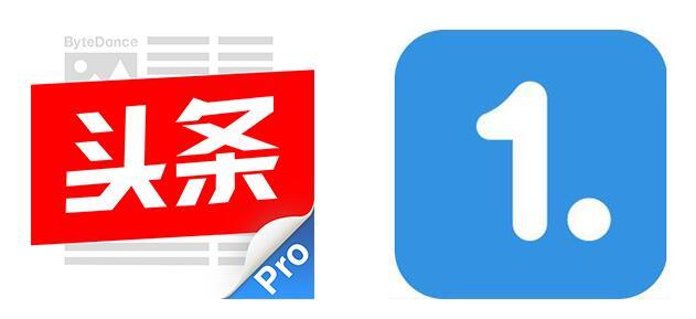 热点资讯今日爆点_以今日头条,一点资讯为代表的新闻资讯类