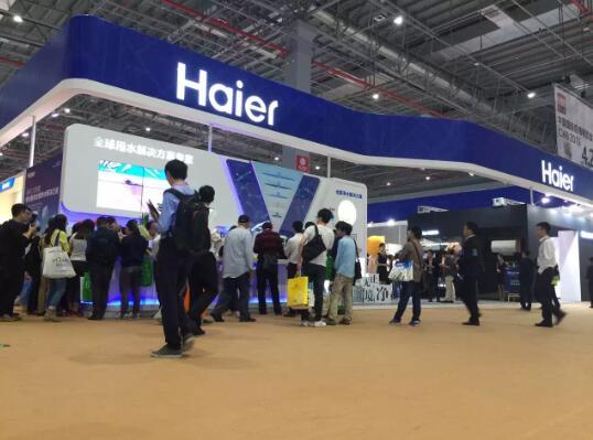 海尔智享燃气热水器线上首发 开启热水器物联控制时代