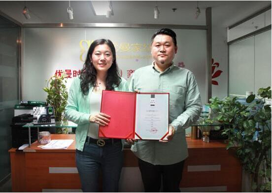 优曼集团与鬼马咚咚联手打造中国泛娱乐化原创品牌正式发售
