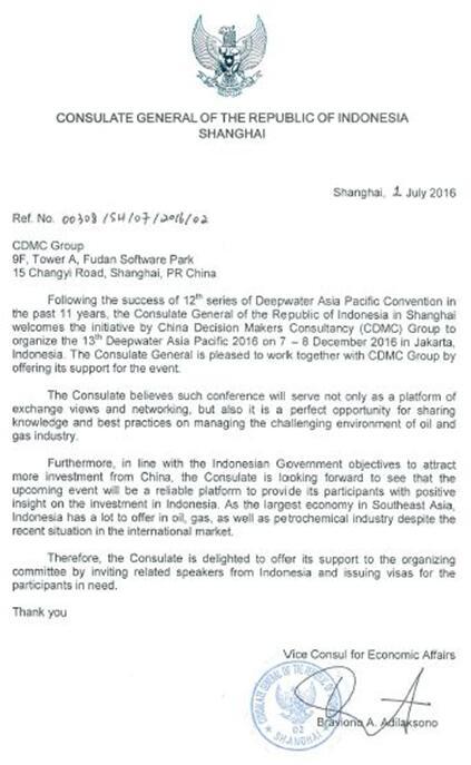 第十三届亚太海洋油气大会(DAP2016)获印尼领事馆合作支持