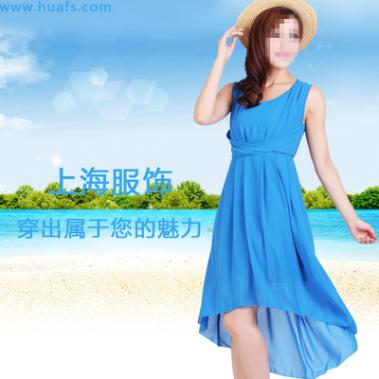 """上海服饰:肤色和服装的那点""""事"""""""