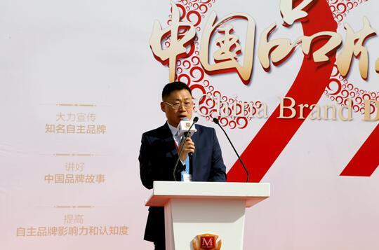 """99家企业领袖齐聚北京共同倡议""""9.9中国品牌日"""""""