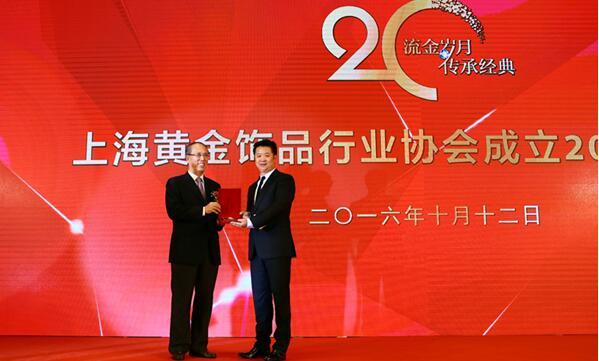 钻石小鸟董事长徐磊再获行业殊荣 见证珠宝二十年