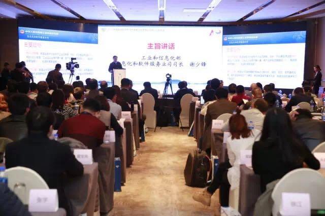 信雅达荣膺2016年中国软件和信息技术服务综合竞争力百强企业