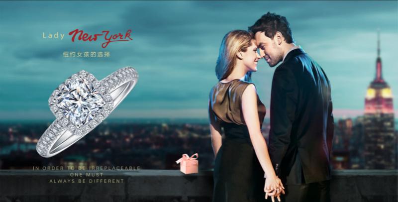 来自纽约的婚戒经典钻石小鸟Fire Cushion®大放异彩
