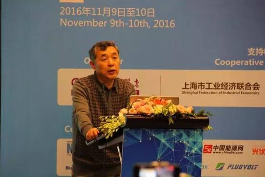 """2016能源互联网暨""""一带一路""""高峰论坛在上海圆满闭幕"""