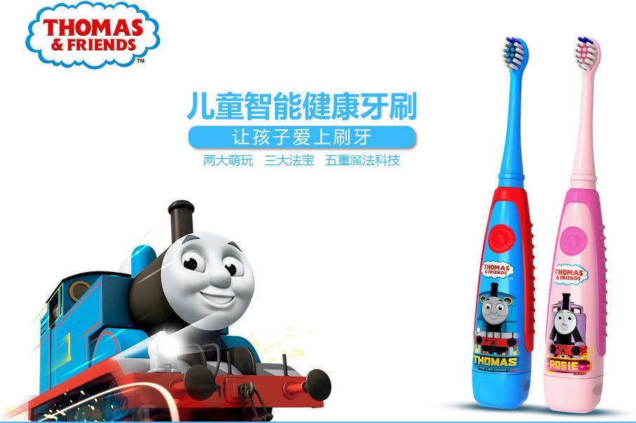 电动牙刷,儿童智能牙刷,托马斯和朋友儿童智能牙刷