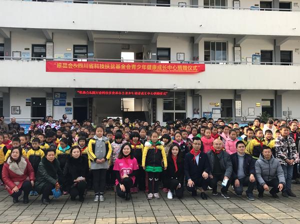 唯品会携手四川省科技扶贫基金会,助力关爱留守儿童事业发展