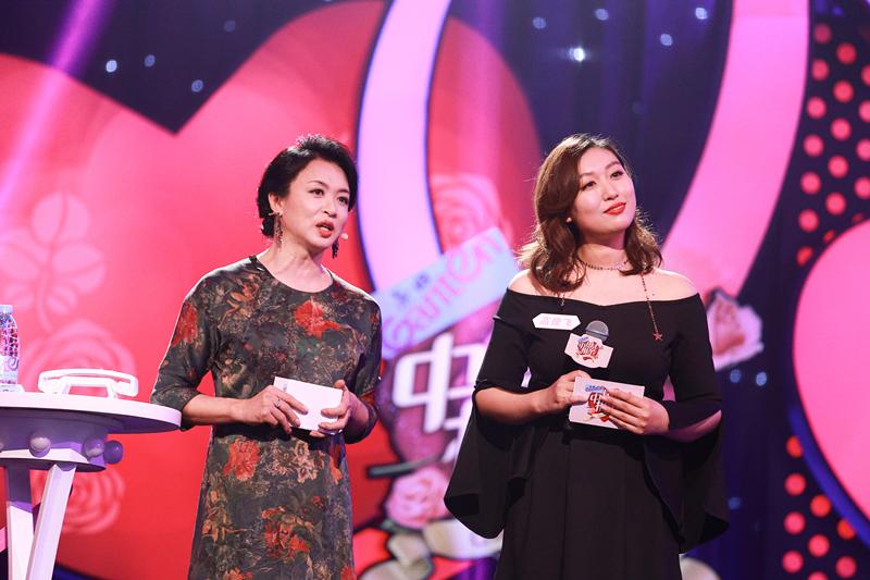 《中国式相亲》新年牵姻缘 钻石小鸟携美为爱而来