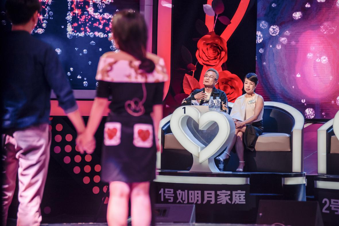 《中国式相亲》甜蜜收官 见证真爱的闪耀瞬间