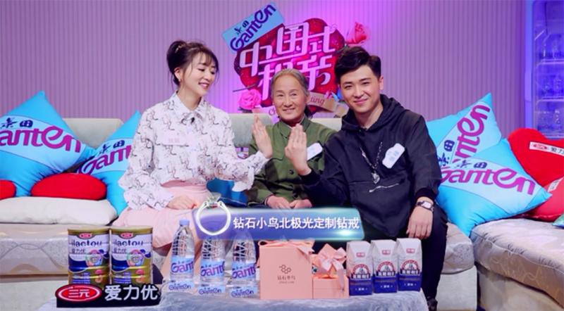 第一季《中国式相亲》完美收官 闪耀爱情仍将继续