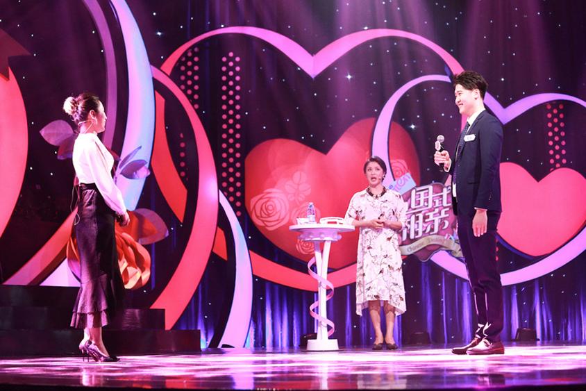 钻石小鸟携手《中国式相亲》诠释爱情应有的模样