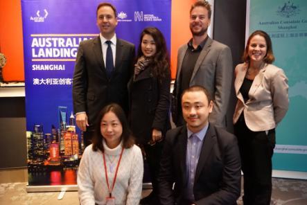 澳年夜利亚的全息高科技公司优立全息作为首批企业参加了澳年夜利亚创客基地(Australian Landing Pad)