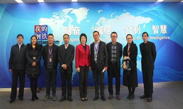 无锡市惠山区副区长吴燕走访钢银电商 探讨商业创新之路