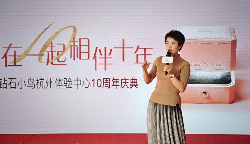 钻石小鸟杭州体验中心十周年 匠心等待真爱