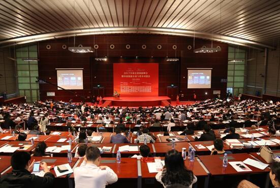 2017全球总裁创新峰会暨中国创新企业与资本对接会成功圆满落幕