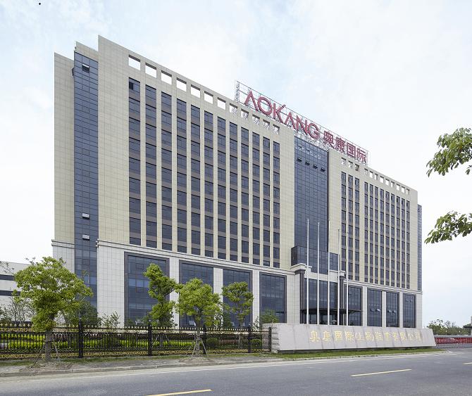 奥康启用国内鞋行业首家智能运营中心