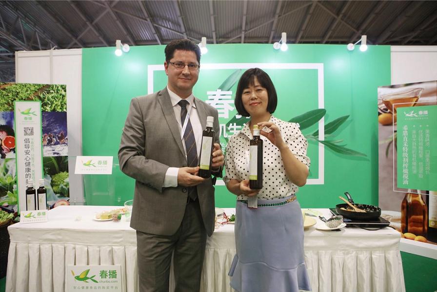 国际有机食品博览会BIOFACH CHINA在沪举办