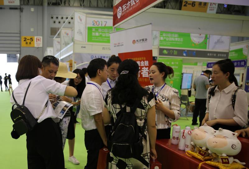 东方银谷亮相2017第二届中国(成都)智慧产业国际博览会