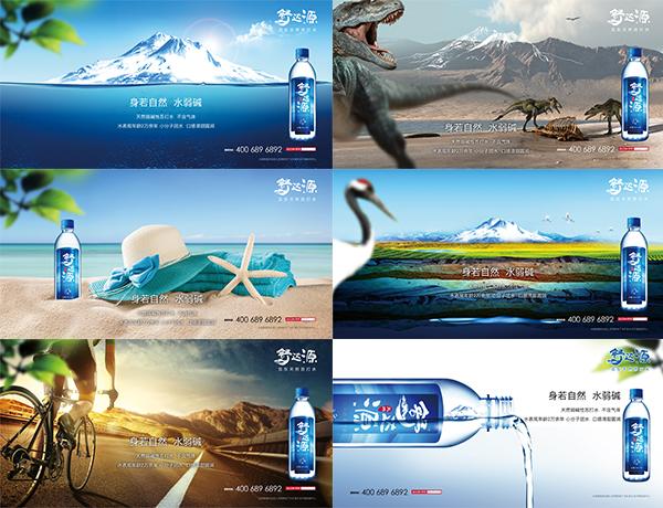 舒达源北京地铁广告上线 展现中国水文化魅力