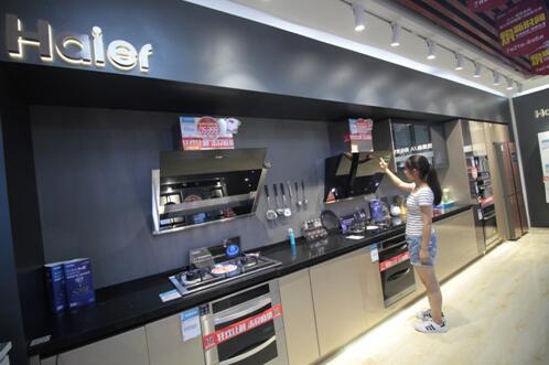 海尔厨电布局高端成套化行业增速最快:上半年增54%