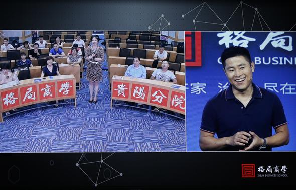 <b>格局商学:王赟明用互联网思维颠覆传统产业</b>