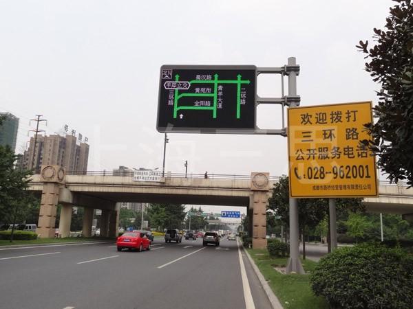 上海三思LED交通诱导屏带你一路向前  助力解决交通拥堵