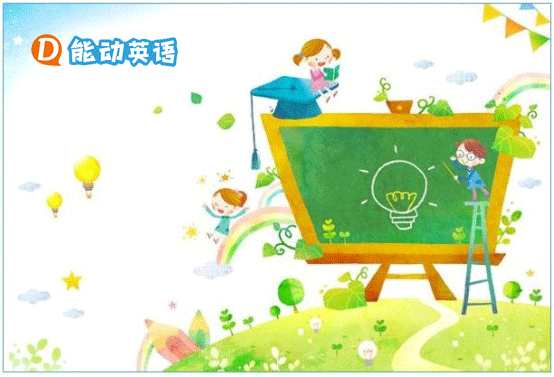 能动英语:只有教学环节标准化,才能确保教学品质的稳定