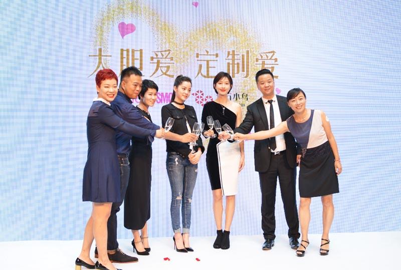 偶像传递幸福力量 钻石小鸟携手《时尚COSMO》打造爱的盛典