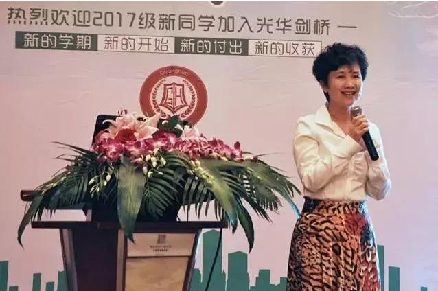 教师节活动|盘点2017年度中国最走心的7位老师