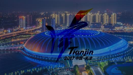 激情全运 悦动津城 天津特警机器人获全运会最佳守护