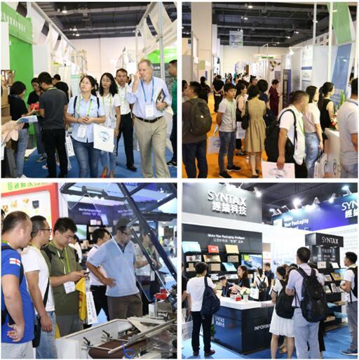 ECPAKLOG2017上海圆满收官 包装链接电子商务蓝海开启