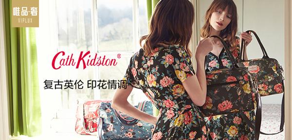 英国知名生活方式品牌Cath Kidston入驻唯品会