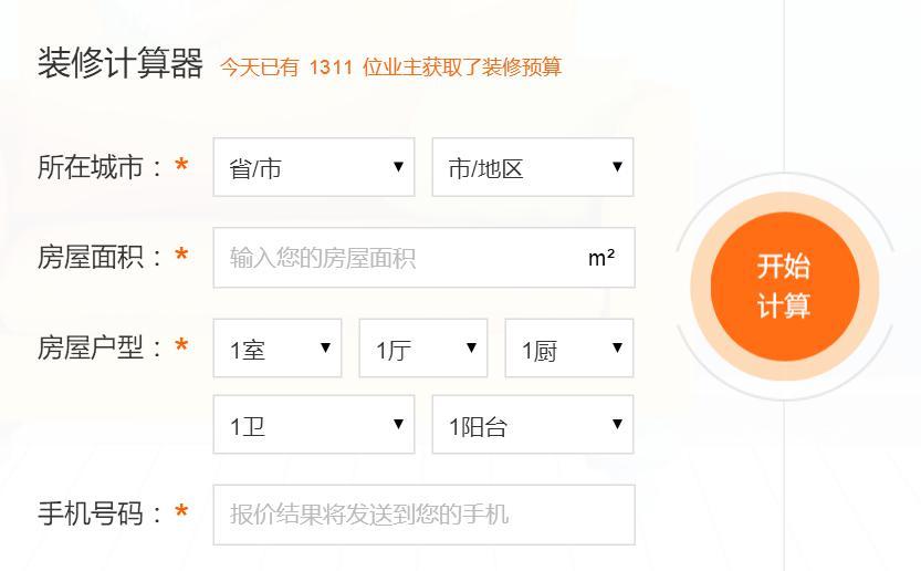 北京卫视广告大户美得你家装 详解家装广告套路