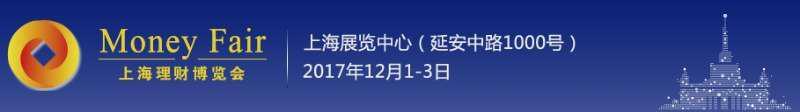 亿百润将亮相上海理财博览会 筹备亮点抢先