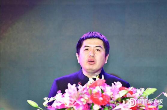2017中国新三板年度盛典在京成功举行
