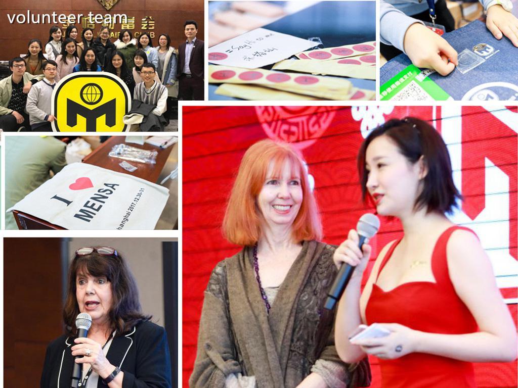 分享创造价值,融合迈向未来——记2017门萨中国会员聚会