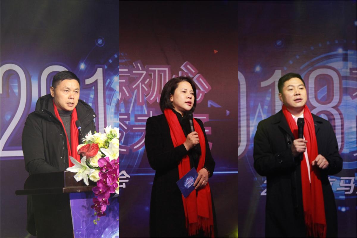 """""""不忘初心,见变未来""""2018立马电动车年会盛典圆满结束"""