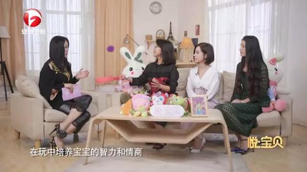 悦宝园专家入驻《悦宝贝》,与曹颖深谈幼儿教育!