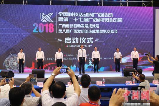 广西人民的骄傲!国人的骄傲!原来这家公司来自中国广西桂林