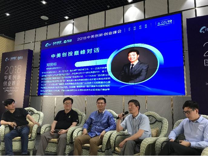 博将资本郑贤榕:商业思维正发生重大转变